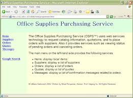 Office Supplies Purchasing System Using Web Services     Computer and Information Science   UMass Dartmouth