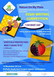 ESSAY POSTER FINAL copy jpg Free Essays and Papers Nature On My Plate  Student essay contest prize winners   The     Nature  Genetically Modified Food