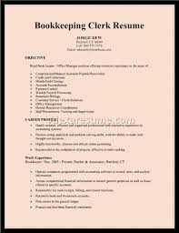 Resume Custom Resume Writing Lesson Plan Human Resources Resume      xobxl   lorexddns net  Perfect Resume Example Resume And Cover
