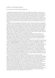 essay for graduate school sample Timmins Martelle