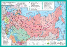 Former Soviet Union Map 19 Ussr Of