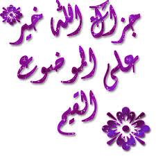 من جديد وكما وعدناكم 15 ملف مفتوح والله روعة