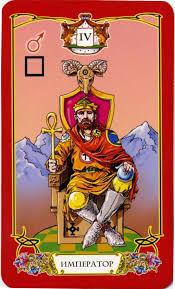 Использование таро Логинова в магических ритуалах Images?q=tbn:ANd9GcS_D3nSZ9OBuSiqDYONFIygl610r0MIkbTEYF1m5hVSQlSVyAVc