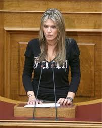 Ερώτηση στη Βουλή για τη χρηματοδότηση των ΜΚΟ...