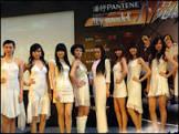 Reality show de modelos é censurado na China