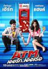 Poster-ATM-theme-Sit-1-mb-423x ...