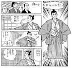 手塚良庵/陽だまりの樹(声優:山寺宏一)