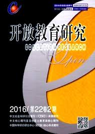 China Journals English Bibliographic Database