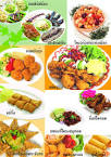 ร้านอาหาร บ้านสวนพุด : ร้านอาหารไทย ร้านอาหารทะเล ร้านอาหารจีน ...