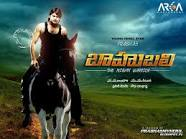 Prabhas Bahubali Telugu Movie Latest Fan Made Posters | Actress