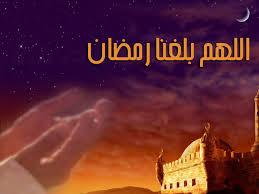دورة الأستعداد لرمضان :::رمضان العمر::: Images?q=tbn:ANd9GcSbxafNpRl3agbUHWiwpLaoHUpaDSomrIuYHaZ_MoYcHaO00HmL&t=1
