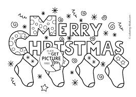 christmas coloring pages printable printable christmas coloring