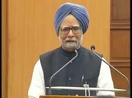 Prime Minister, Dr Manmohan Singh`s