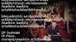 Illslick - ใจร้าย (Karaoke Version) - YouTube