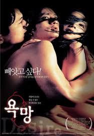 Desire (2002)