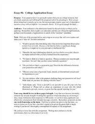 good college application essays