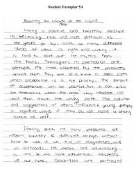 Writing service   Narrative essay interview examples  free essays