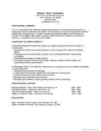 skill for resume