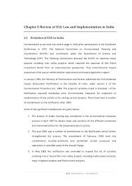Dissertation juridique  Dissertation juridique Dissertation juridique  middot  Dissertation juridique droit     FAMU Online
