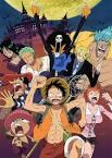 One Piece วันพีช ตอนที่ 265 - 460 พากย์ไทย - Anime Aoom