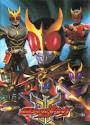 Masked Rider Kuuga คูกะ [V2D 3 แผ่น