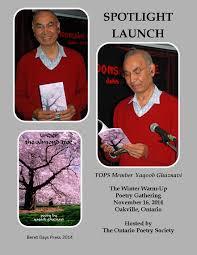 Yaquoob Ghaznavi at TOPS Oakville Event Nov