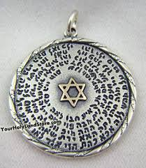 Wheel of the 72 Names of God Kabbalah Pendant - Jewish Jewelry