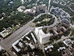 Kharkiv Freedom Square