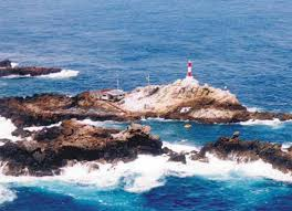 Saint Peter and Saint Paul Archipelago