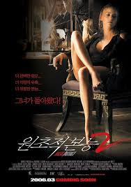 Movies  Basic Instinct.2006