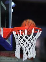 متندى كرة السلة