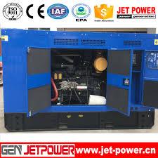 silent diesel generator 8kv silent diesel generator 8kv suppliers