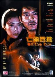 Mong ming yuen yeung (On the Run) Imdb. Release info: On.The.Run.1988.DVDRip.XviD-Croaker. A commentary by. donotask. Has no further comments. - on-the-run-mong-ming-yuen-yeung.9726