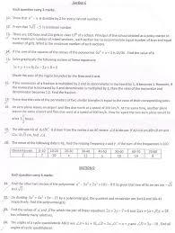 Cbse Maths Sample Question Paper      Class     ix original paper     cbse class    maths compartment question papers      up board