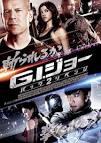 ดูหนังออนไลน์ฟรี | เว็บดูหนังออนไลน์: G.I. Joe 2: Retaliation จีไอ ...