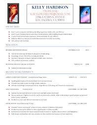 Best Resume Qualifications by Resume Template For Bartender Http Www Resumecareer Info