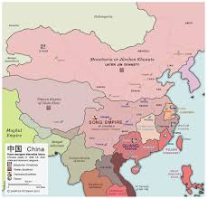 Fuzhou China Map by Roma Resurgens Tempus Omnia Revelat