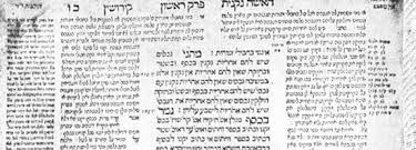 Two Kinds of Religious Texts   Religion and the Honest Student talmud