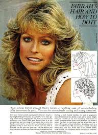 farrah fawcett haircut and styling instructions woohoo been