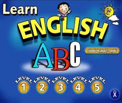 تعليم طفلك الانجليزية فى بيتك بدون معلم