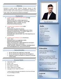 Carterusaus Marvelous Resume May Template With Gorgeous Resume May With Nice Technical Skills On A Resume