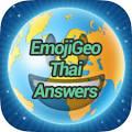EmojiGeo-Thai-Answers.png