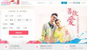 jiayuan dating site  Jiayuan Dating Site
