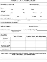 Resume Application For Job by Get 20 Job Applications For Teens Ideas On Pinterest Without