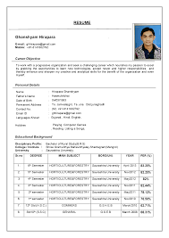 Sample Resume Format For Bcom Freshers by Sample Resume Latest Resume For Your Job Application