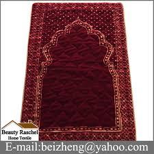 Islamic Prayer Rugs Wholesale China Prayer Mat Islam China Prayer Mat Islam Manufacturers And