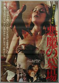 Let Sleeping Corpses Lie (1974) Non si deve profanare il sonno dei morti