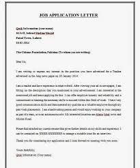 cover letter in german   Template Cover Letter Templates