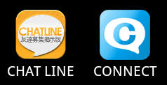 Japanese Chat App for Android Steals Phone Numbers SCforum info