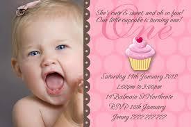 1st Year Baby Birthday Invitation Cards Cupcake Invitations 1st Birthday Free 1st Birthday Cupcake